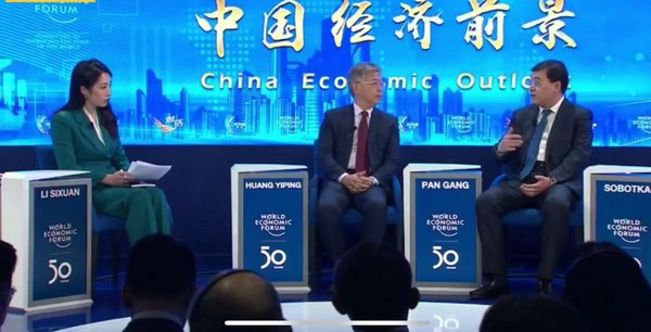 Pan Gang, chairman of China's Inner Mongolia Yili Industrial Group Co.Ltd., speaks during the ongoing World Economic Forum (WEF) annual meeting in Davos, Switzerland, on January 21, 2020.