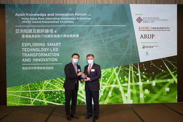 Mr Michael Kwok, Chairman of Arup (left) presented the Hong Kong MIKE Award to Mr Andrew Young, Associate Director (Innovation) of Sino Group (right) at the prize presentation ceremony held on 30 June 2020.
