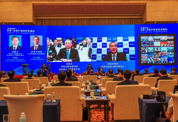 The Japan-Shandong Industrial Cooperation Conference being held concurrently in Jinan, Tokyo and Osaka