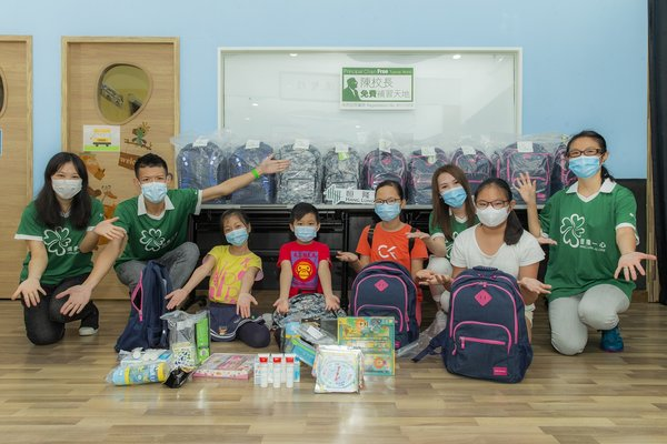 """Members of the Hong Kong Hang Lung As One Volunteer Team distribute """"Welcome Back to School Kits"""" to students affected by COVID-19 in Tin Shui Wai, Kwai Chung and Tai Kok Tsui Districts"""
